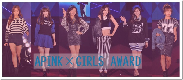 Apink×Girls-Award